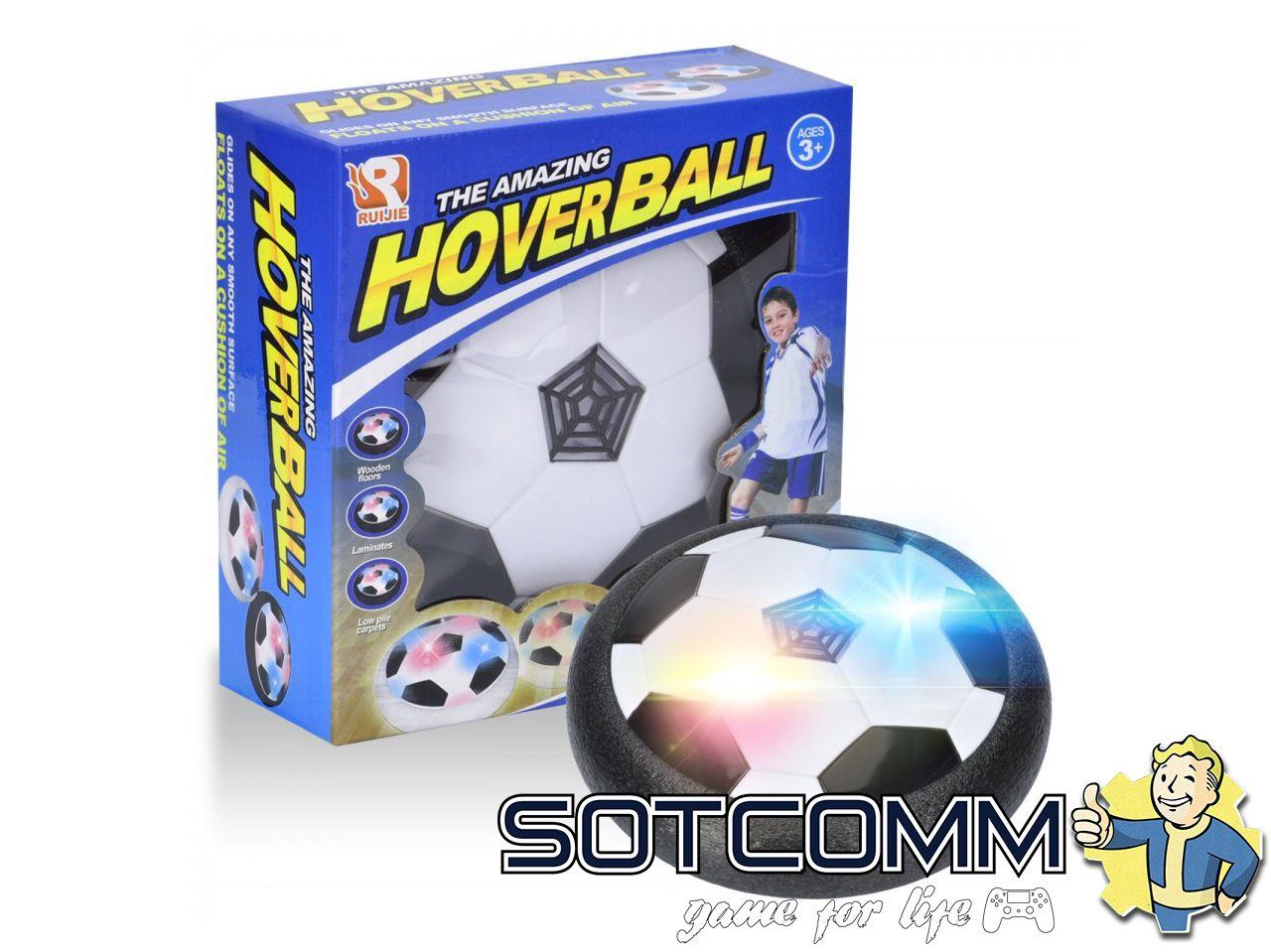 Аэрофутбол мяч Hover Ball ОПТОМ