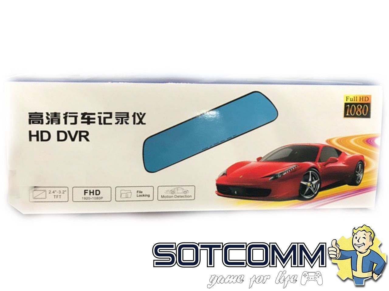 Видеорегистратор зеркало HD DVR