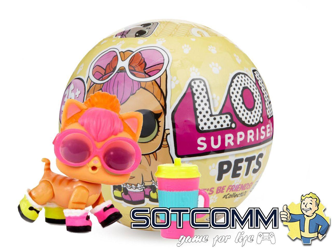 LOL Surprise Pets ОПТОМ