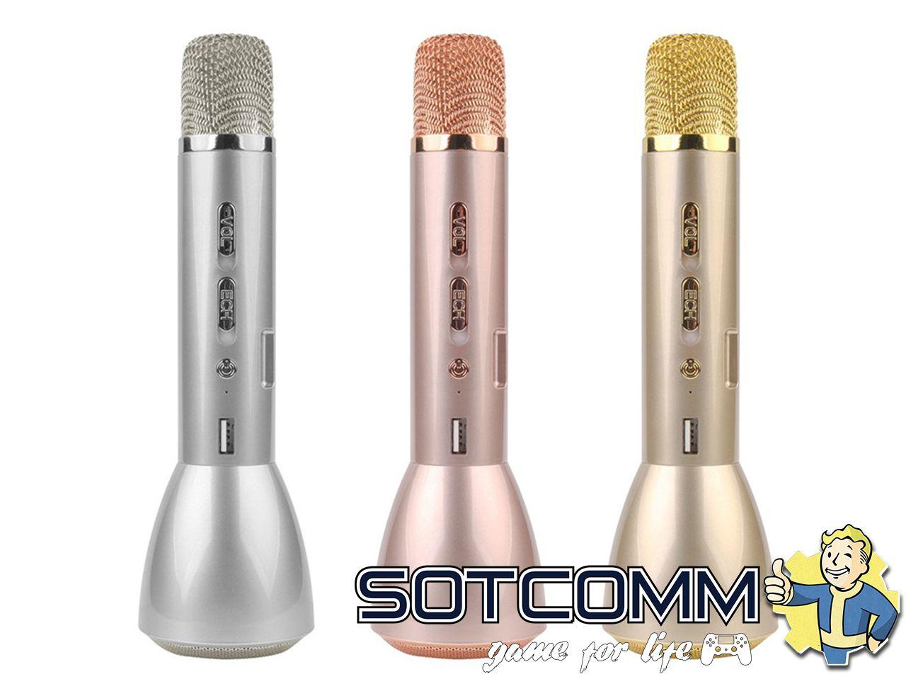 Микрофон с колонкой караоке беспроводной Magic Karaoke KTV-K088