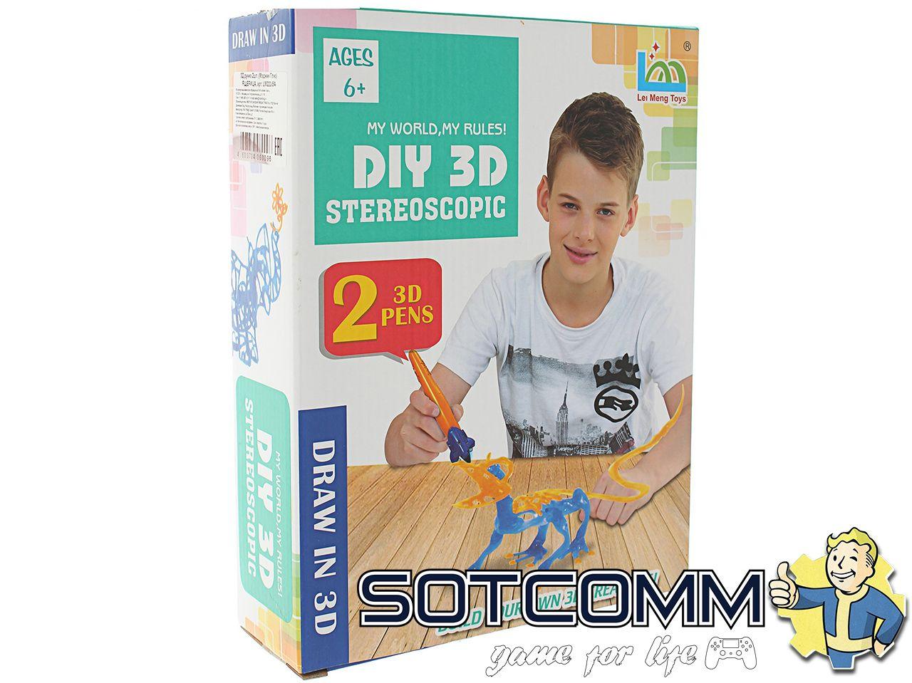 3D ручка Diy 3D Stereoscopic набор 2 ручки ОПТОМ