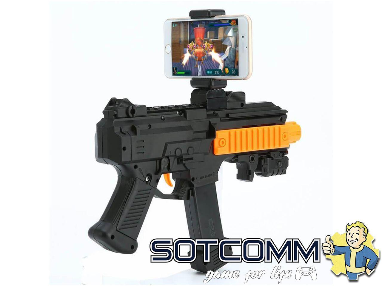 Автомат дополненной реальности Ar Game Gun DZ-822