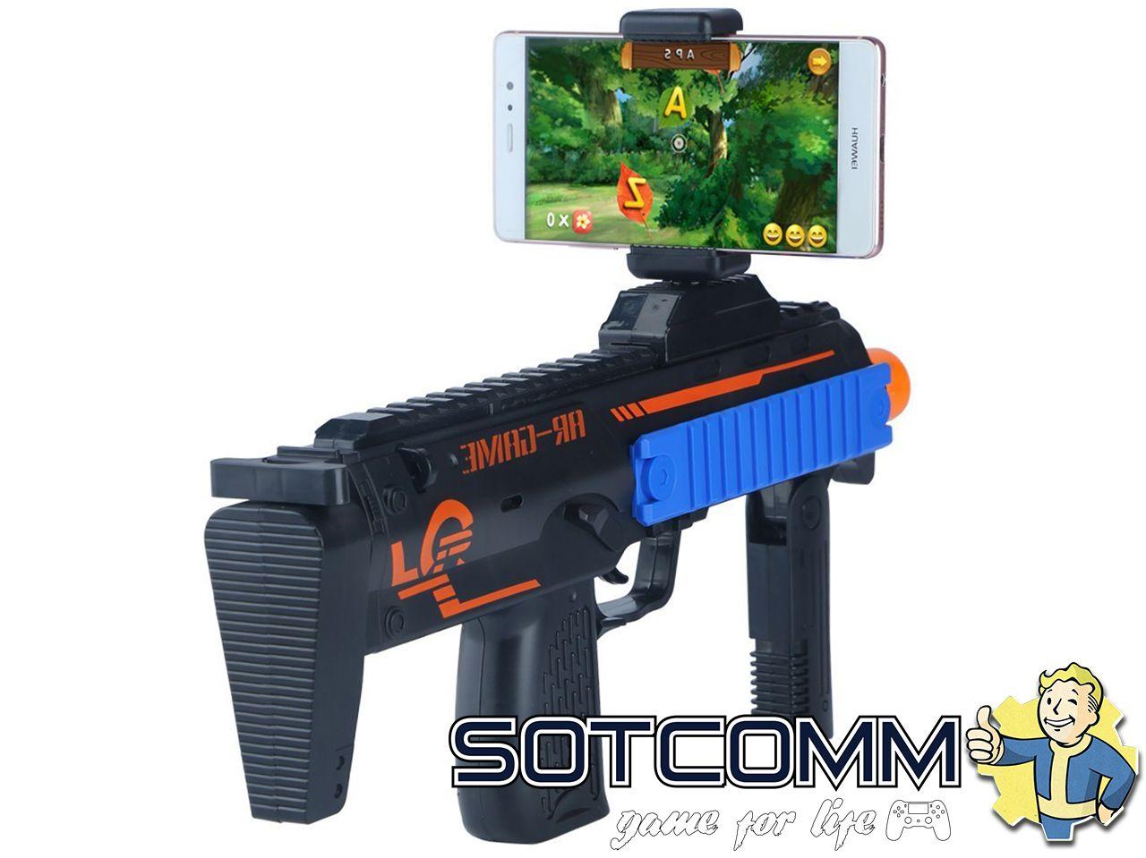 Автомат дополненной реальности Ar Game Gun DZ-823