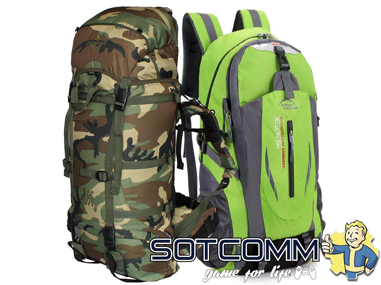 Туристический рюкзак BIZON 60L