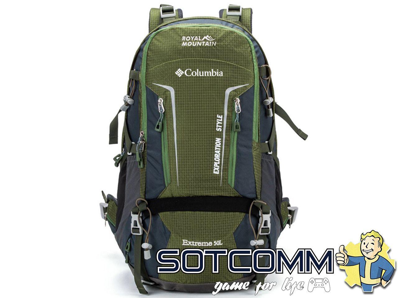 Туристический рюкзак Columbia 50L купить цена