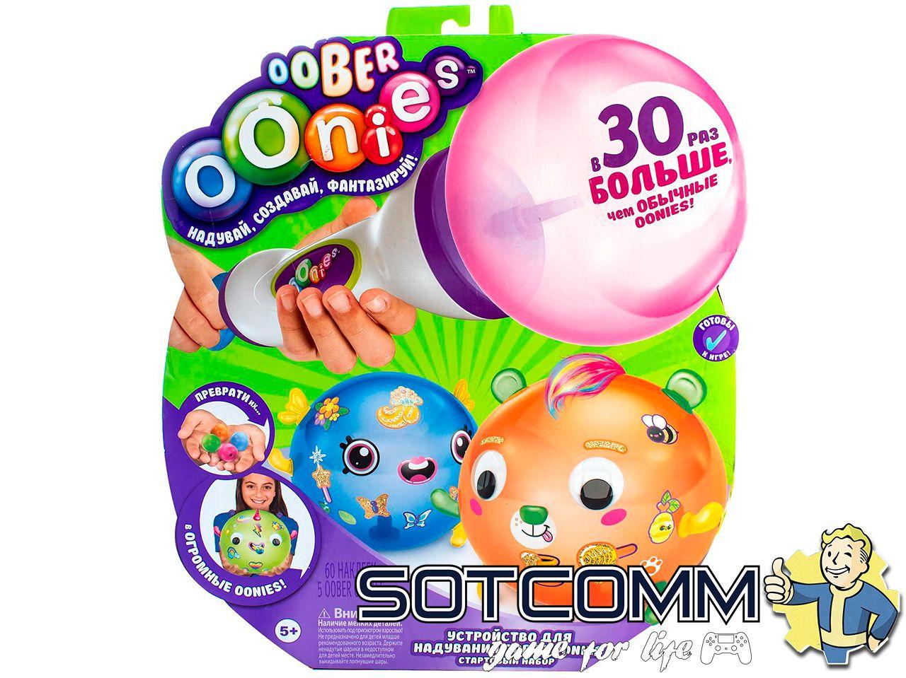 Конструктор шаров Oonies стартовый набор ОПТОМ