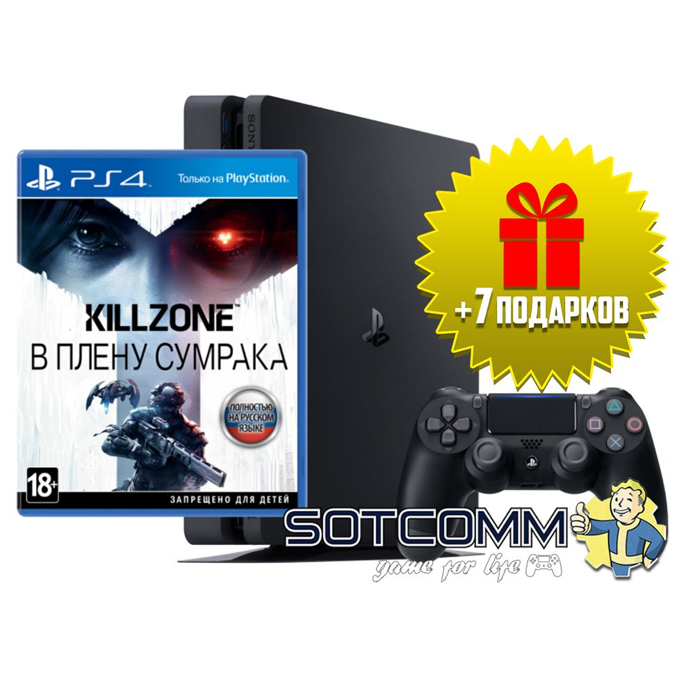 Playstation 4 Slim 500Gb + Killzone