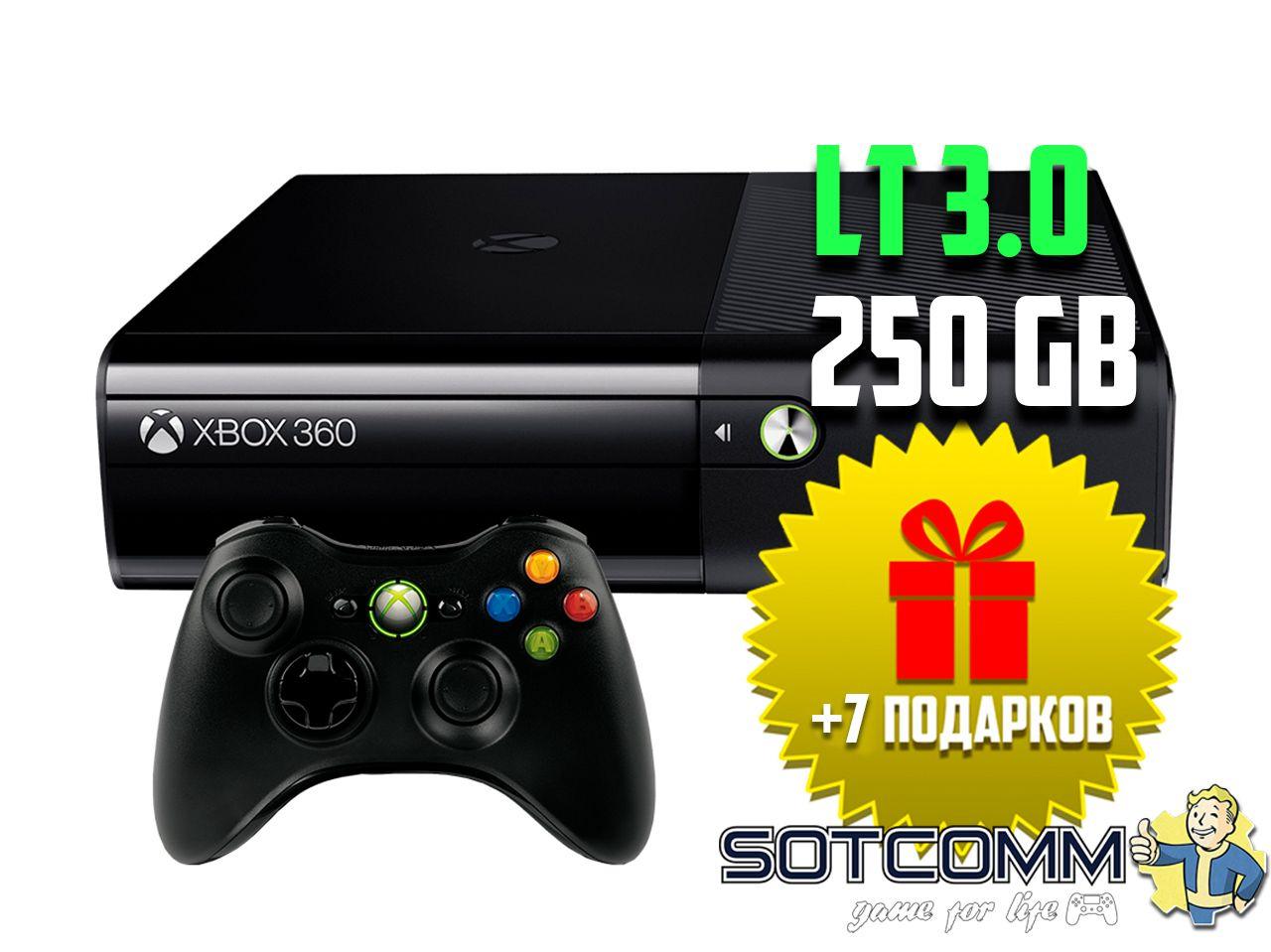XBOX 360 250 Gb LT+3.0 (Прошитый)