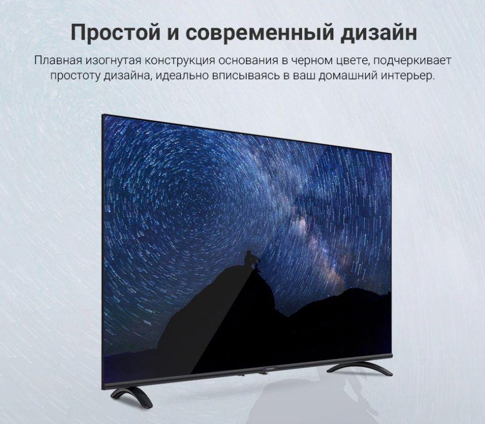 Телевизор LED 32 дюйма Skyworth 32E20 FULL HD