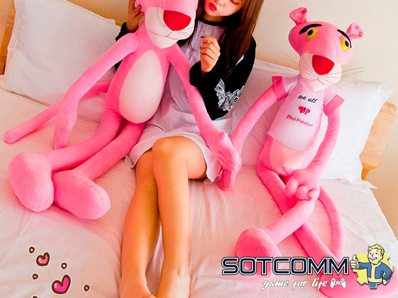 Плюшевая Розовая Пантера 135 см