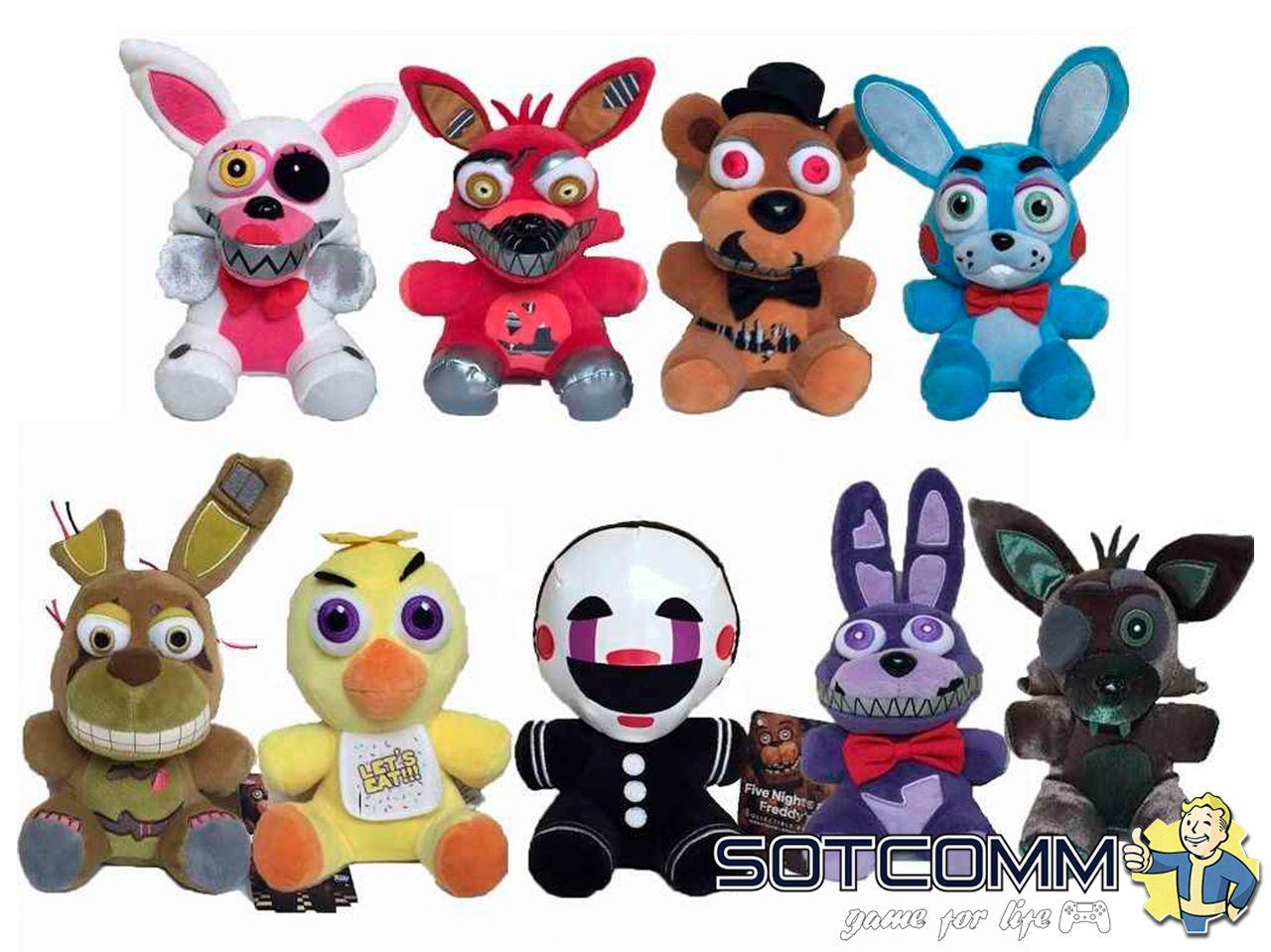 Мягкая игрушка Five Nights At Freddy's FNAF Аниматроники