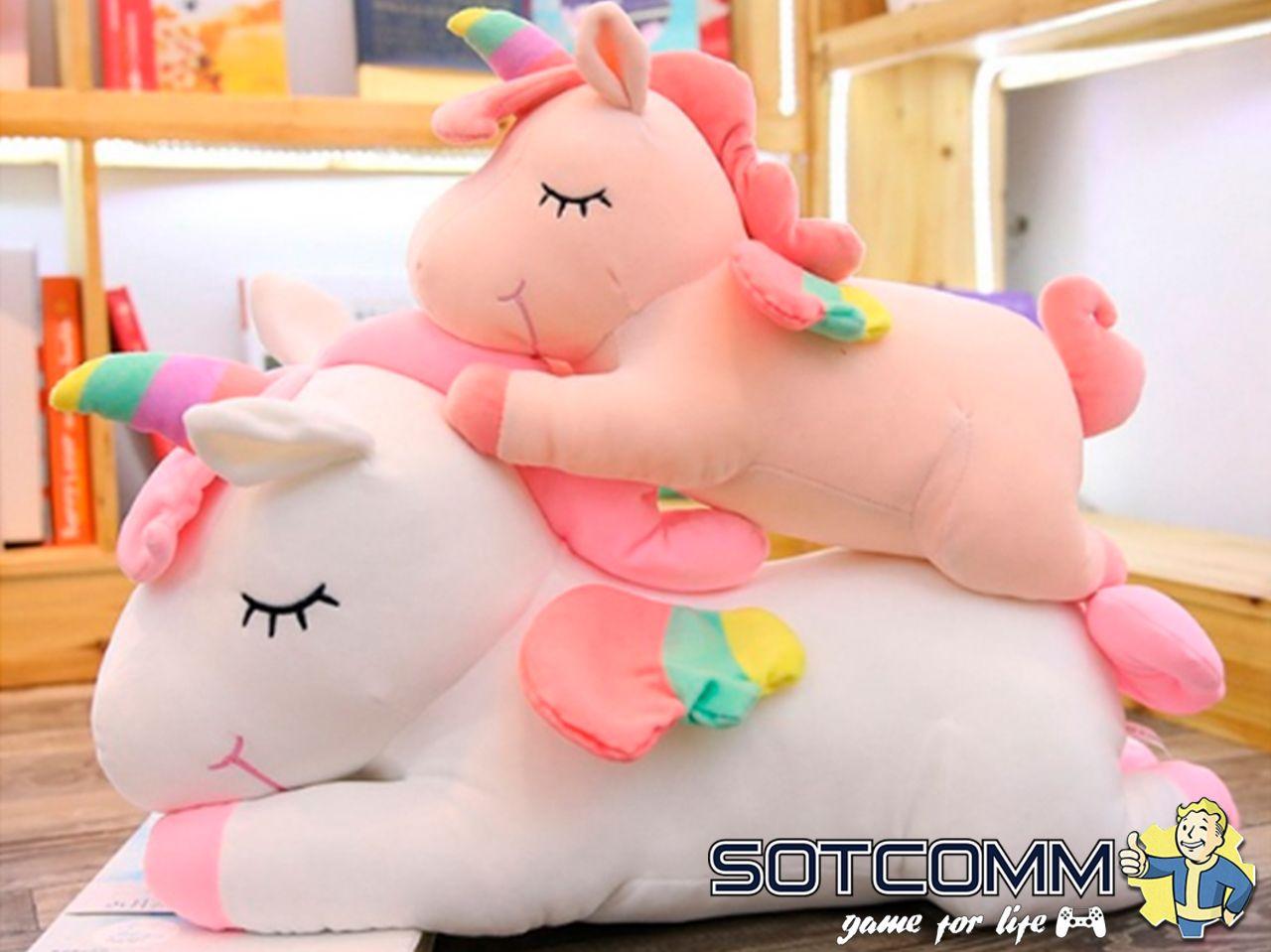Плюшевый Единорог игрушка-подушка 40 см