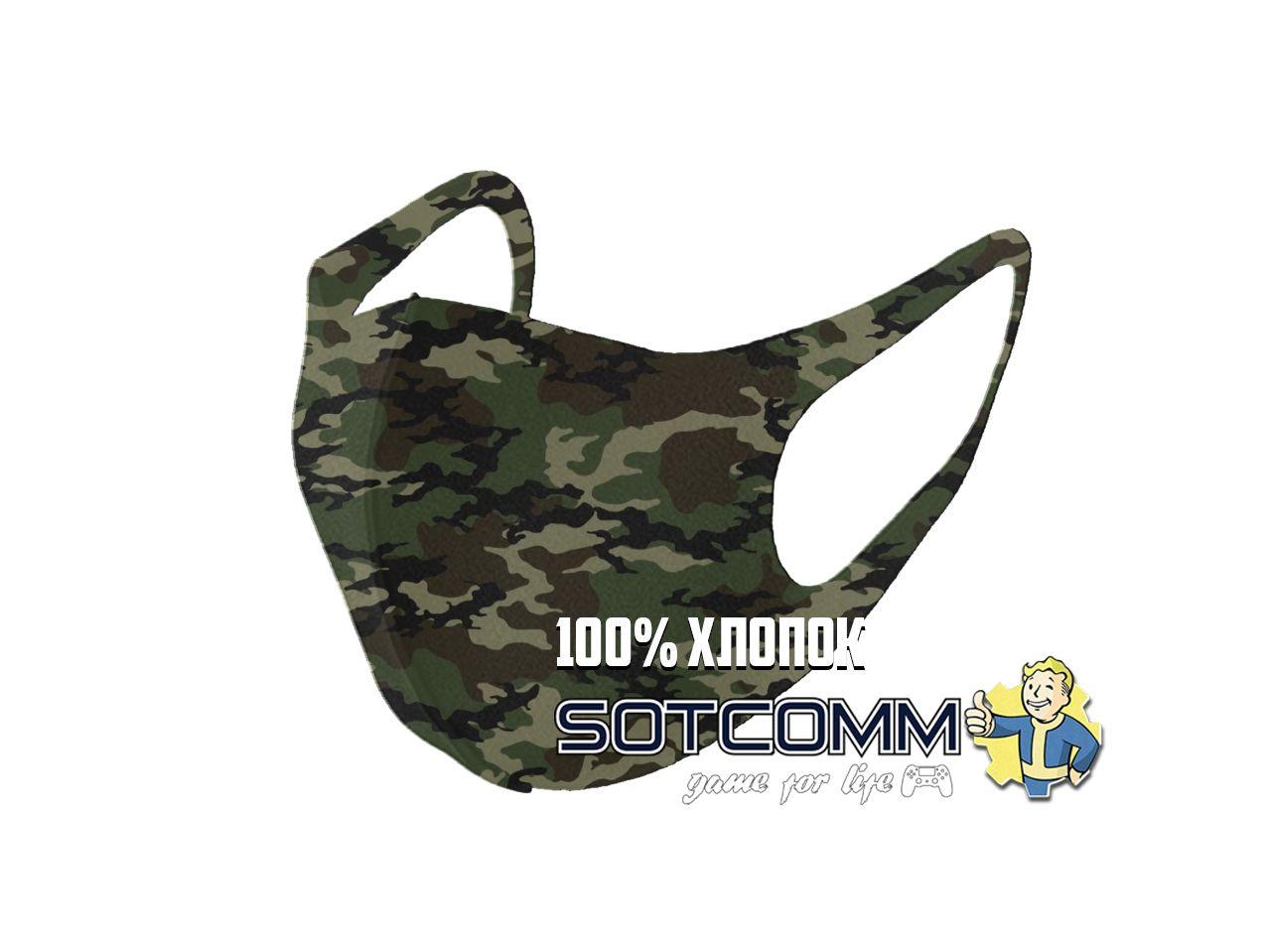 Многоразовая, защитная маска 100% хлопок (Камуфляж)