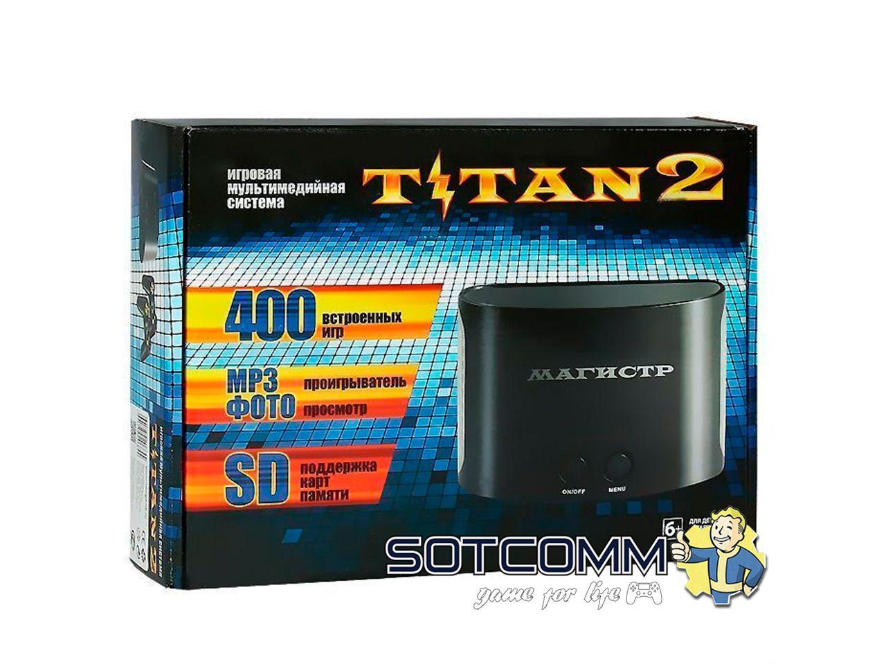 SEGA Magistr Titan 2 (400 встроенных игр) (SD до 32 ГБ)