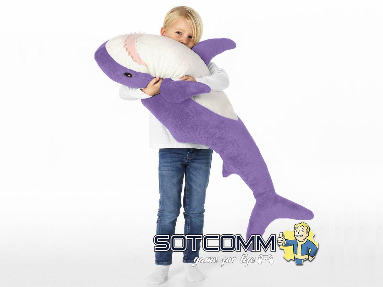 Плюшевая акула из Икеи 100 см (Фиолетовая)