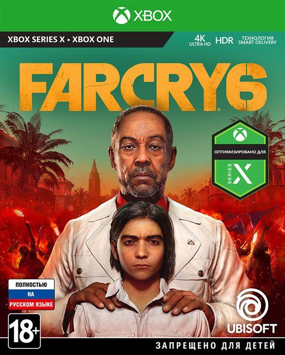 Far Cry 6 (Xbox)