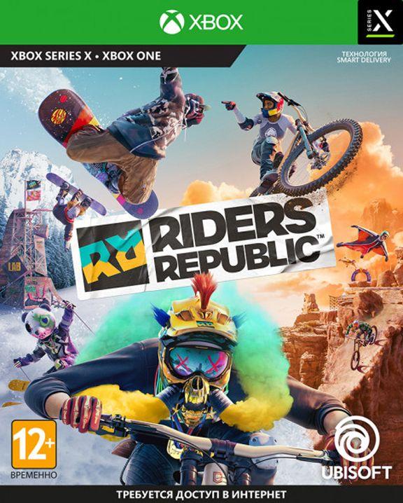 Riders Republic (Xbox)