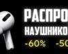 Срочный выкуп приставок в Челябинске